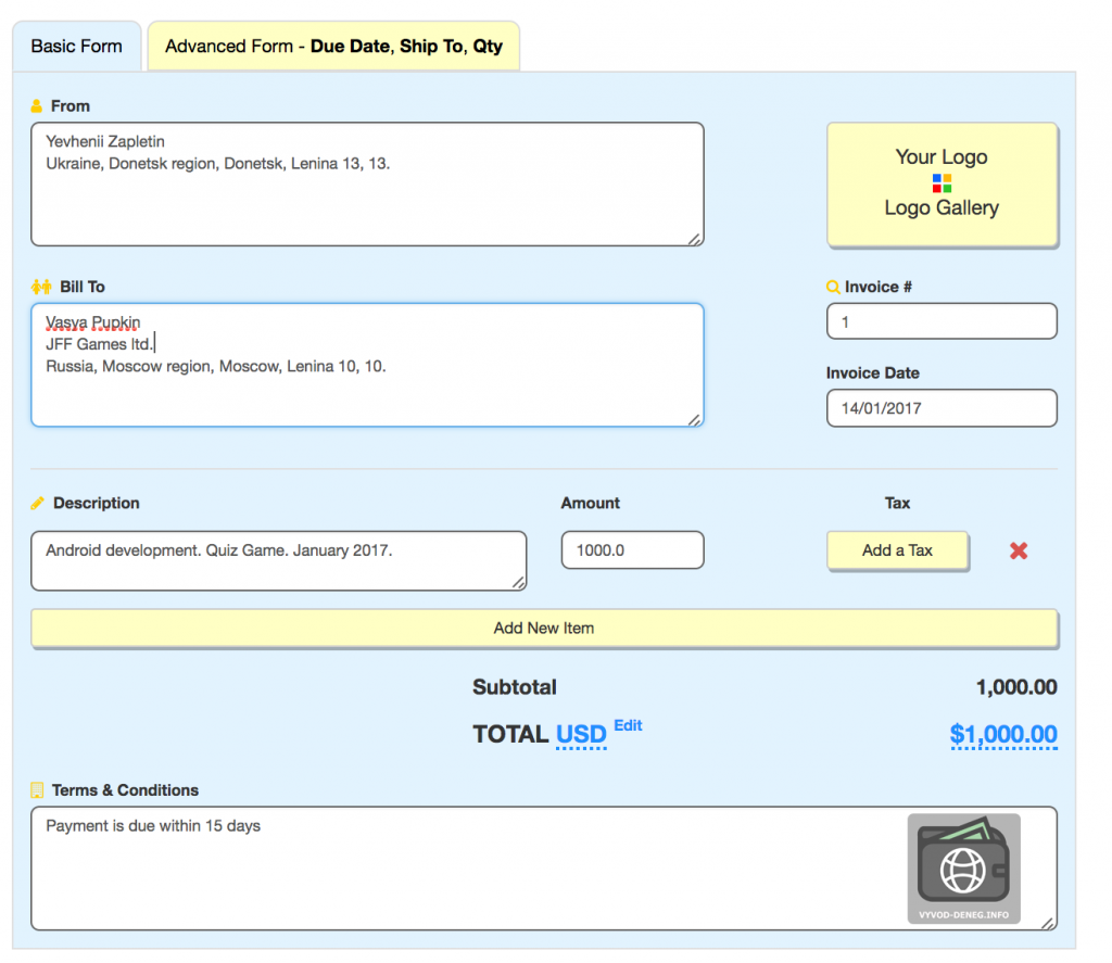 payoneer invoice create