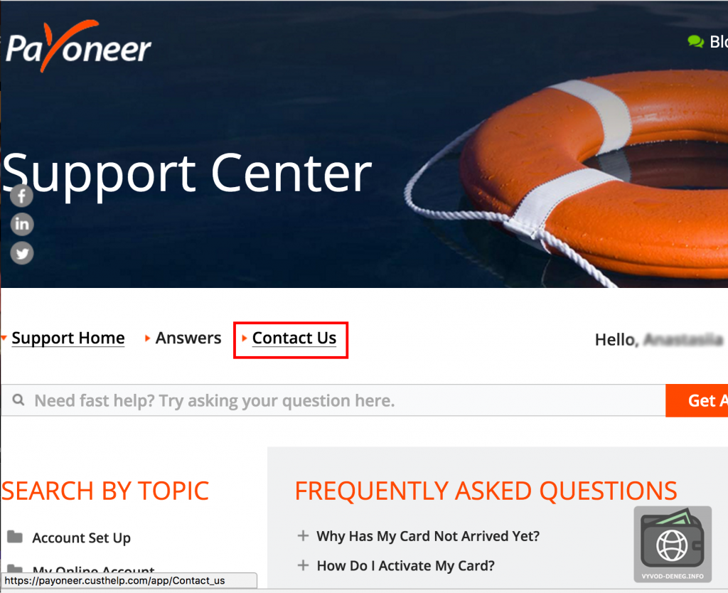 Payoneer Contact Us
